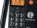 Megafon cp09, black только мегафон, бу