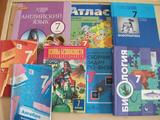 продам учебники 7 класса (б\у 1 год)