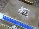 Блок управления 23710-73C06 Nissan Sunny B14