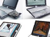 Ноутбук-планшет, трансформер Fujitsu-Siemens