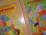 Учебники 2100